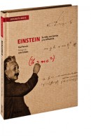 917-einstein-9788498016222